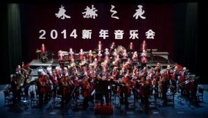 Auf der Bühne des Nanxun Grand Theatre