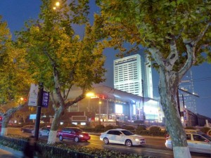 Hangzhou Theatre