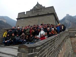 Die chinesische Mauer ...